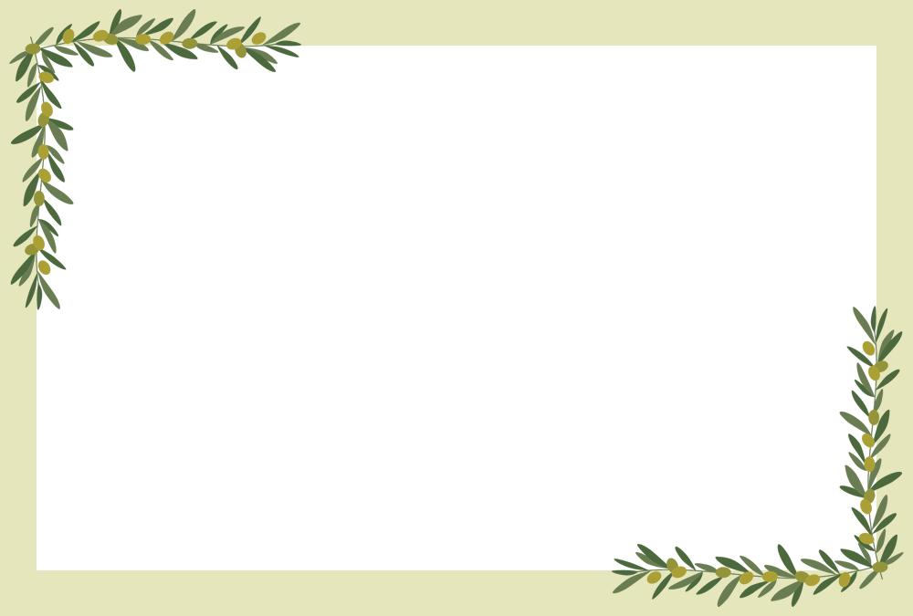 オリーブのメッセージフレーム枠イラスト(コーナー飾り)
