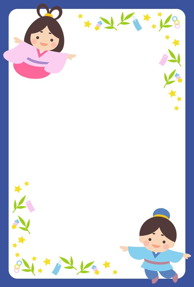 七夕のフレーム枠イラスト<縦向き>