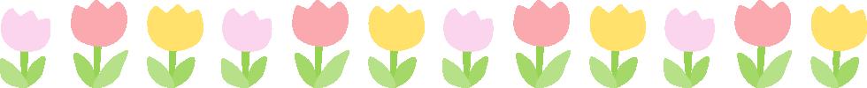 かわいいチューリップのライン飾り罫線イラスト<ピンク・赤・黄色>
