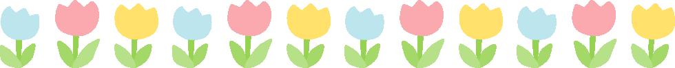 かわいいチューリップのライン飾り罫線イラスト<水色・赤・黄色>