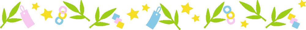 [七夕]笹飾りのライン飾り罫線イラスト<大>