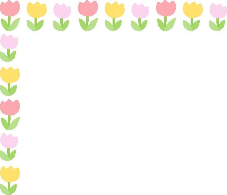 かわいいチューリップのフレーム飾り枠イラスト<ピンク・赤・黄色>