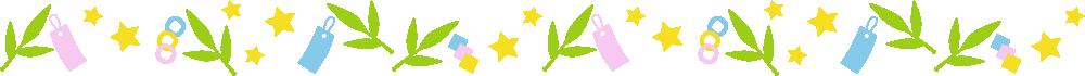 [七夕]笹飾りのライン飾り罫線イラスト<小>