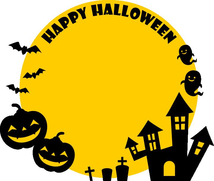 ハロウィンの丸型フレーム枠イラスト<黄色>