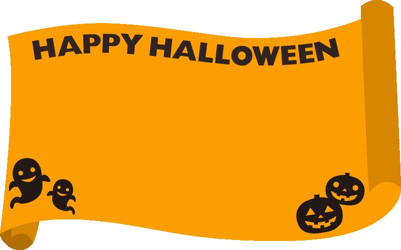 ハロウィンの巻紙フレーム飾り枠イラスト<オレンジ色>