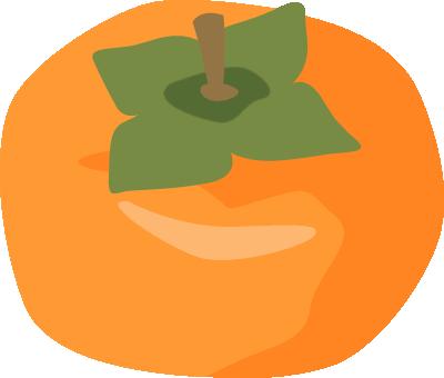 柿(カキ)のイラスト<1個>
