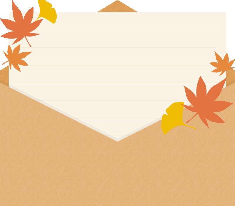 モミジとイチョウを飾った便箋入り封筒イラスト