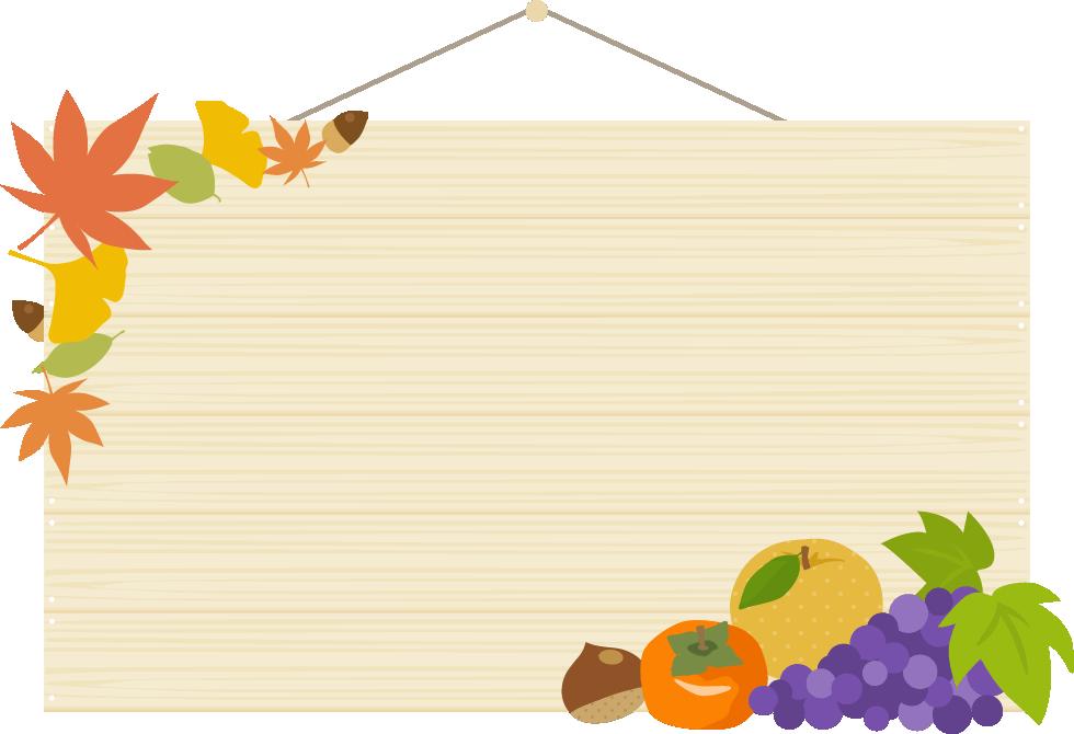 紅葉と秋の味覚の看板イラスト<小>
