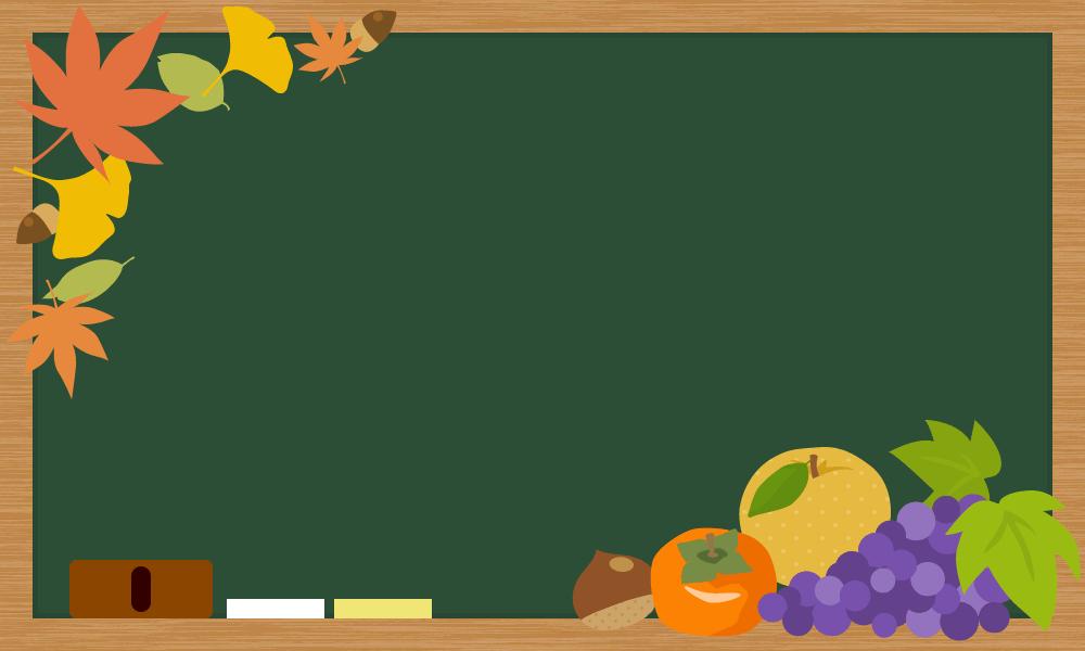 紅葉と秋の味覚の黒板イラスト<小>