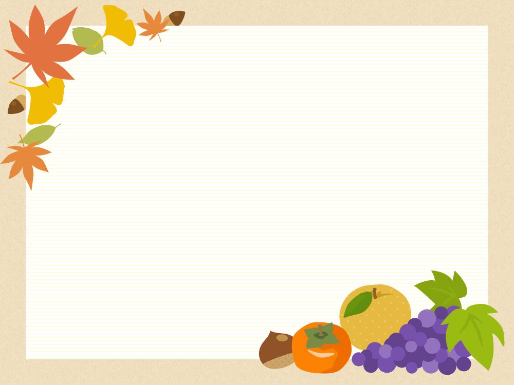 紅葉と秋の味覚のフレーム飾り枠イラスト<ベージュ>