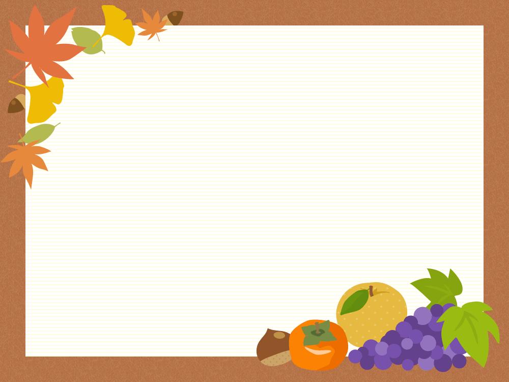 紅葉と秋の味覚のフレーム飾り枠イラスト<茶色>