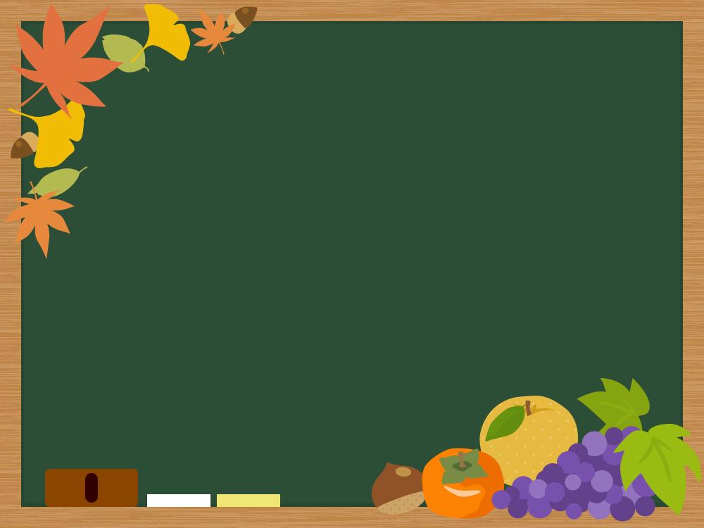 紅葉と秋の味覚の黒板イラスト<大>
