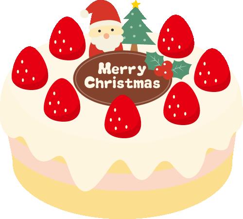 クリスマスケーキのイラスト<生クリーム・サンタ>