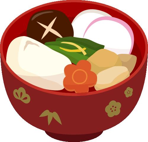 お雑煮のイラスト<お椀:赤>