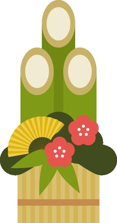 門松のイラスト(大)