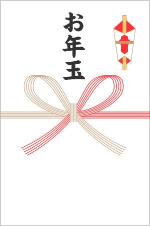 お年玉(ぽち袋)のイラスト<金紅水引>