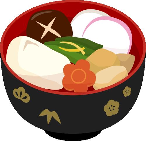 お雑煮のイラスト<お椀:黒>