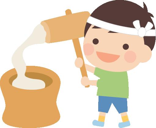 餅つきをする可愛い男の子のイラスト 無料フリーイラスト素材集frame