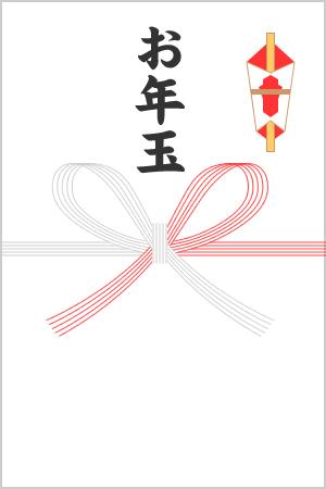 お年玉(ぽち袋)のイラスト<紅白水引>
