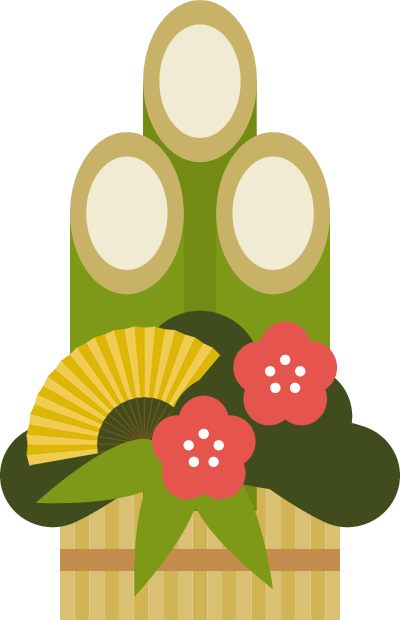 門松のイラスト(小)