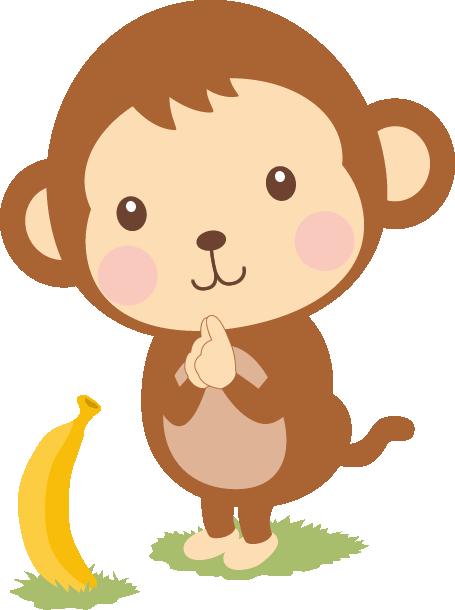 五郎丸ポーズをする猿(申)とバナナのイラスト