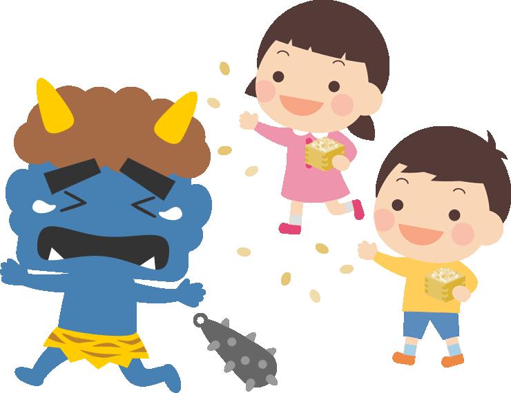青鬼に豆をまく子供のイラスト
