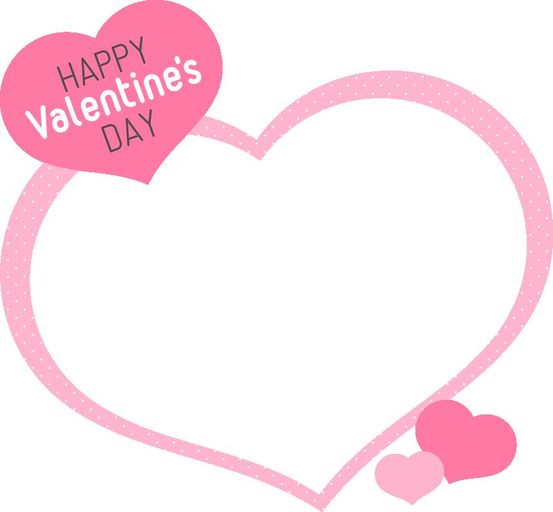 [バレンタインイラスト]かわいいハート型フレーム<ピンク>