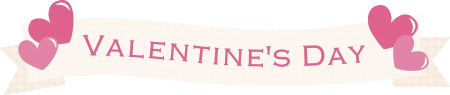 [バレンタイン]リボンとハートのリボン飾りイラスト<ピンク>
