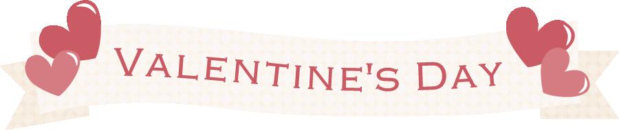 [バレンタイン]リボンとハートのリボン飾りイラスト<赤>