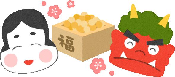 節分イラスト]福豆・福の神・赤鬼<文字なし>