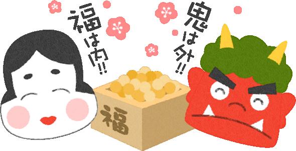 [節分イラスト]福豆・福の神・赤鬼<文字あり>