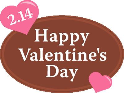 [バレンタインイラスト]チョコレートとピンクのハート