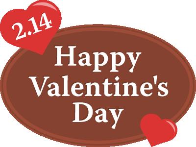 [バレンタインイラスト]チョコレートと赤のハート