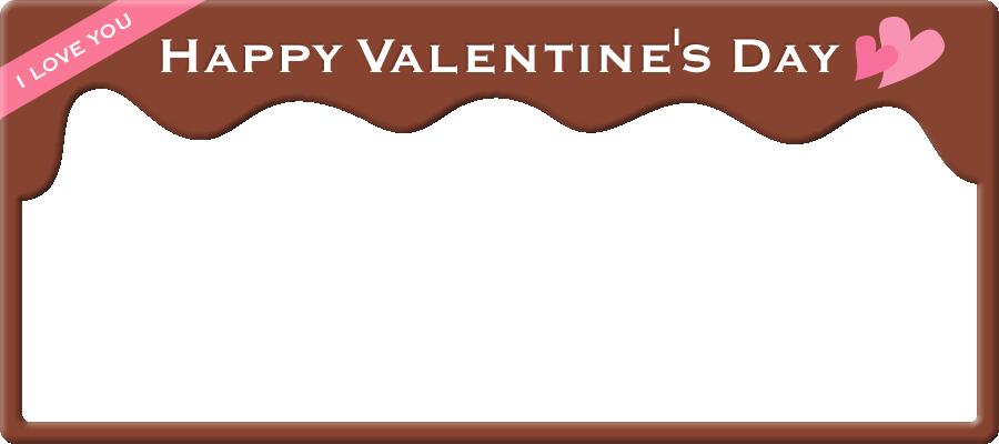 [バレンタインイラスト]チョコレートのフレーム飾り枠<小>
