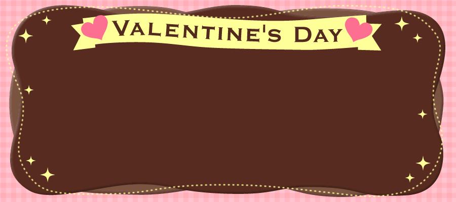 [バレンタインイラスト]チェック柄背景のチョコレートフレーム<小>