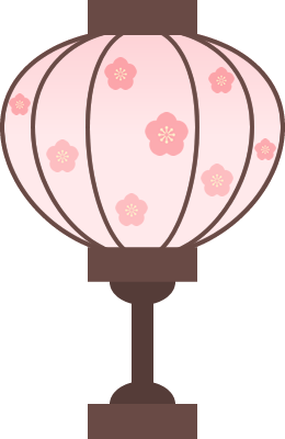 [ひな祭り]ぼんぼりのイラスト<小>