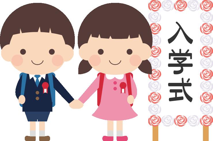 入学式のイラスト(小学校・小学生)<看板右>