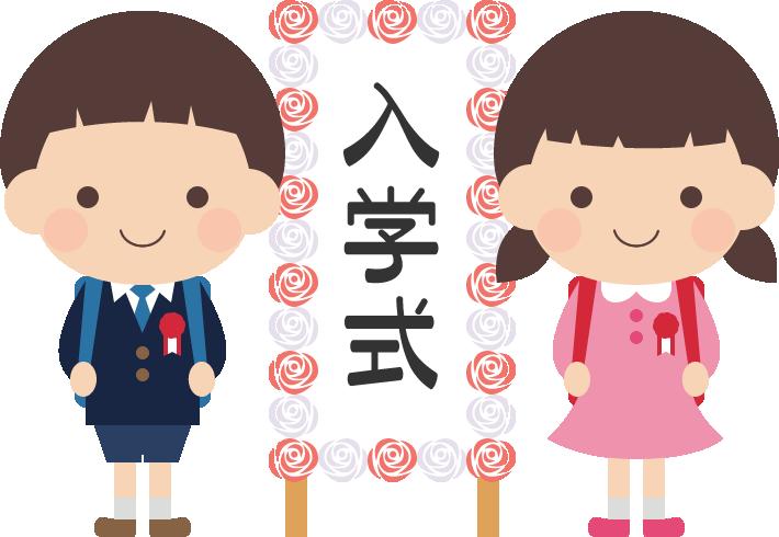 入学式のイラスト(小学校・小学生)<看板中央>