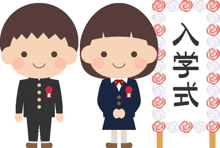入学式のイラスト(中学校・中学生)<看板右>