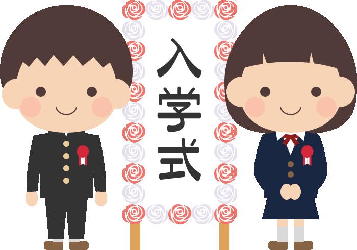 入学式のイラスト(中学校・中学生)<看板中央>