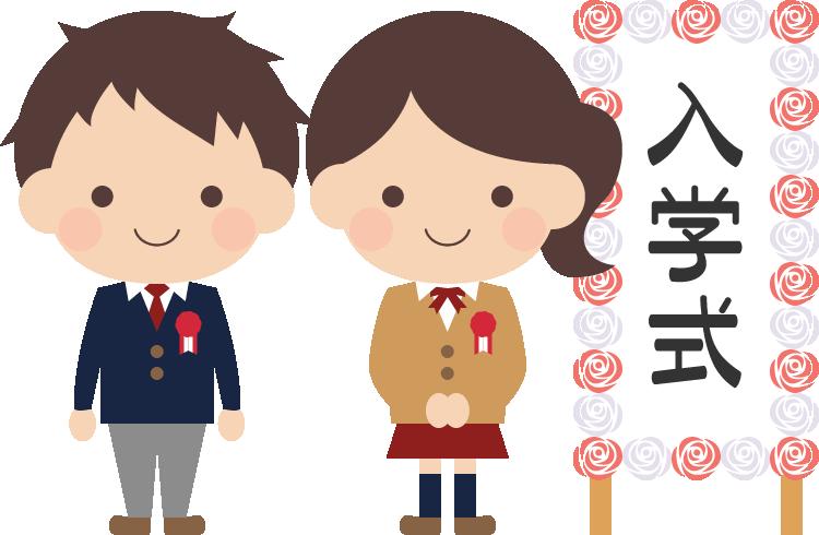 入学式のイラスト(高校生)<看板右>