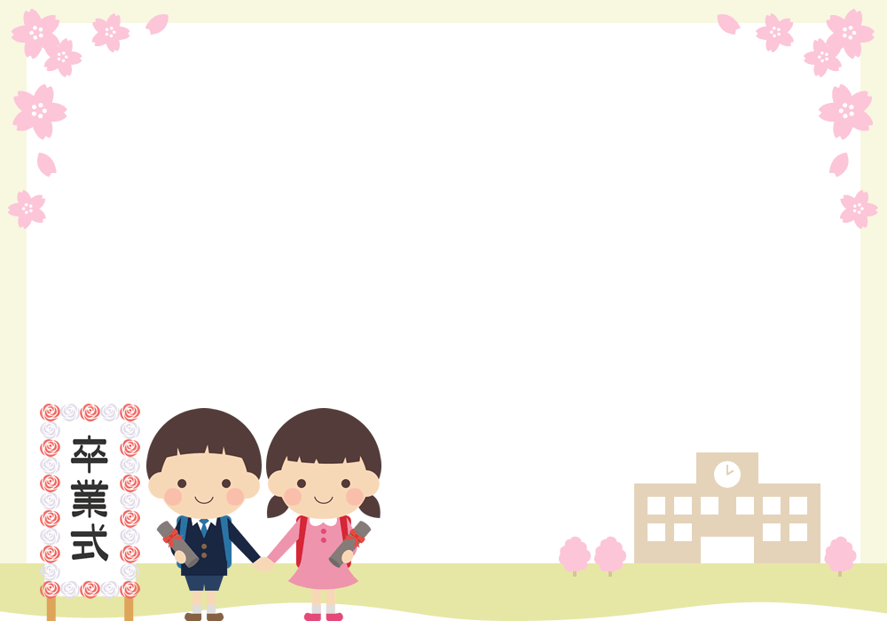 卒業式のフレーム枠イラスト(小学校・小学生)<大>