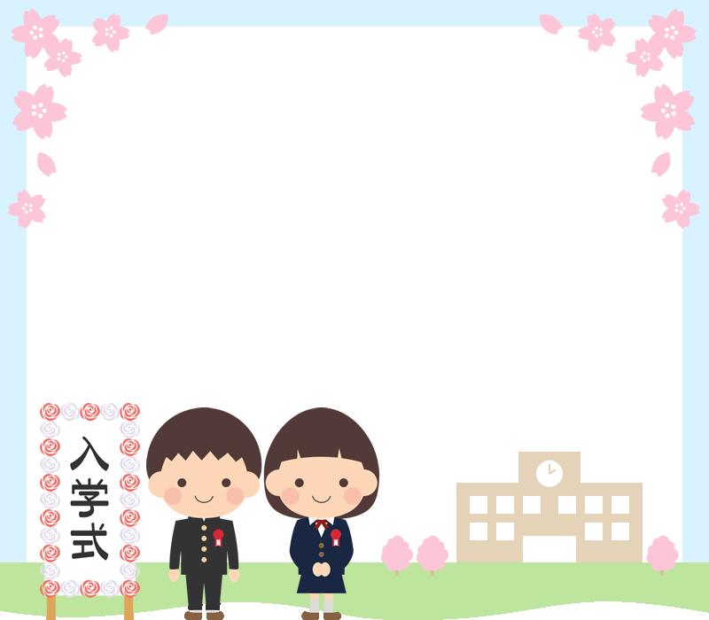 入学式のフレーム枠イラスト(中学校・中学生)<小>