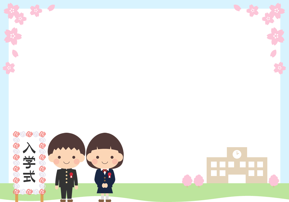 入学式のフレーム枠イラスト(中学校・中学生)<大>