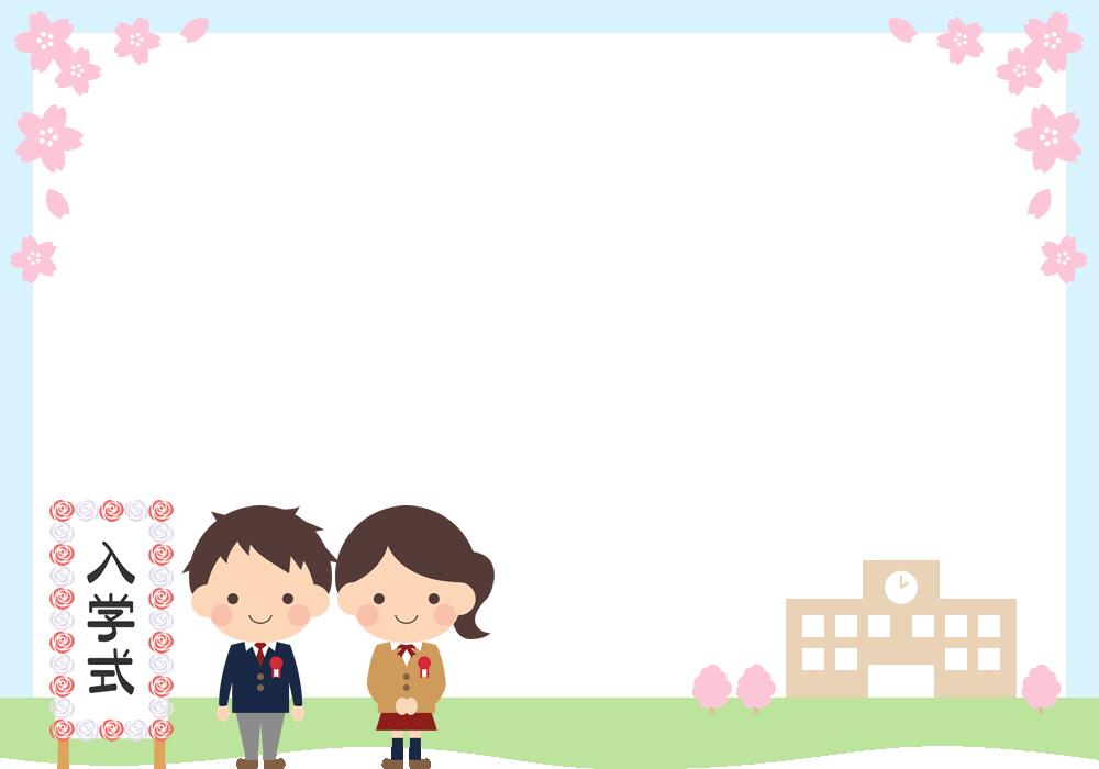 入学式のフレーム枠イラスト(高校生)<大>