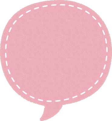 丸い吹き出しイラスト(フェルト生地風)<ピンク色>