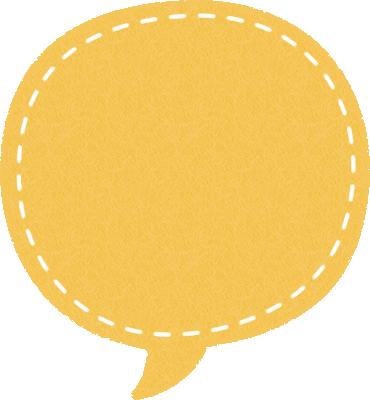 丸い吹き出しイラスト(フェルト生地風)<黄色>