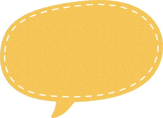 フェルト生地風の吹き出しイラスト(楕円形)<黄色>