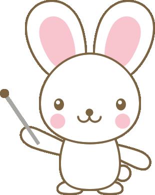 指し棒を持ったうさぎのイラスト<白>