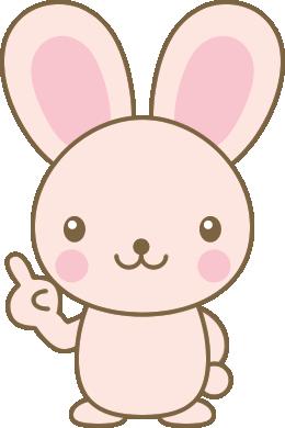指差しポーズをするうさぎのイラスト<ピンク>